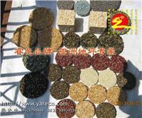睿龙透水胶彩石路面铺装,彩米石、豆石粘结剂