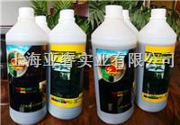 透水混凝土着色剂 根据要求