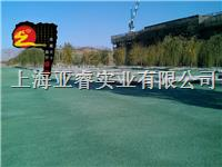 生态透水混凝土路面|生态透水混凝土路面厂家|生态透水混凝土路面增强剂