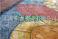 彩色艺术仿石路面|彩色艺术仿石路面厂家 亚睿中国七大产品系列之彩色艺术仿石路面系统