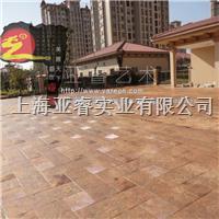 彩色混凝土地坪 彩色混凝土地坪材料 压印地坪 艺术地坪