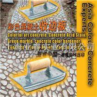 彩色混凝土压印地坪施工工具 根据要求