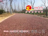 露骨料透水自然石,洗出型透水彩石路面,睿龙厂家完美施工,上海睿龙露骨料透水自然石