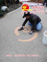 灰色胶粘石,透水胶彩石路面,胶粘石,天然石米胶,AB组份胶水,透水胶彩石路面厂家