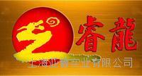 增强剂|透水增强剂|上海睿龙透水混凝土
