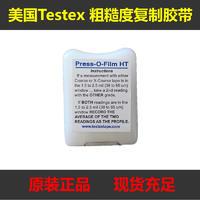 美国Testex Press-O-Film HT粗糙度复制胶带/锚纹纸/拓片纸 Press-O-Film