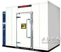 大型步入式试验室/非标实验室 LP