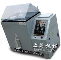 盐水喷雾试验机,盐雾腐蚀试验箱规格 LP/YWX-016