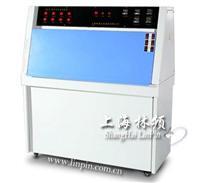 紫外光耐气候试验箱/紫外箱/紫外试验箱 LP/ZN-P