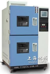温度冲击试验箱 LP/2XCJ-225