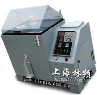 GB/T10125-1997盐雾箱标准下载地址 LRHS-108-RY