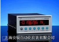 MVD2555-RS485带面板控制的载波通道放大器/MVD2555-RS485带面板控制的载波通道 MVD2555-RS485