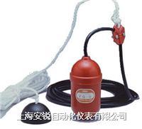線纜浮球式液位開關 FQ線纜浮球式液位開關