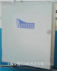英国PPM    在线毒性分析仪AMTOXTM 英国PPM    在线毒性分析仪AMTOXTM