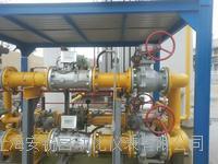 涡轮燃气流量計厂家供应 DN15