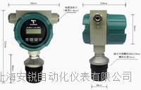 防爆型超聲波液位計(上海安銳供應)