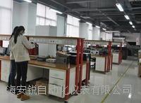 上海質檢院速度式流量計檢測