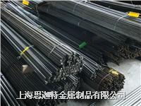 M33/M34/M35/M36/M41-高速钢