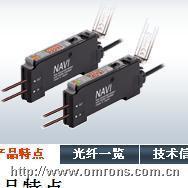 FX-301P进口NAVI光纤传感器FX-301放大器SUNX传感器放大器 FX-301P NAVI FX-301