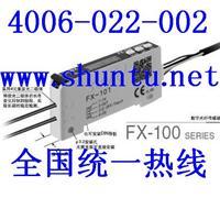 SUNX代理商PM-K54神视小型光电开关U形微型光电传感器 PM-K54