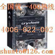 UL认证固态继电器Crydom进口继电器SSR UL认证CWA4825固态继电器Crydom进口继电器SSR