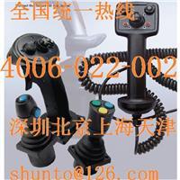 进口操纵杆HFX HG霍尔型手握式操纵杆CH摇杆CH操纵杆霍尔型操纵杆进口摇杆 HFX HG