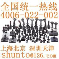 进口工业操纵杆CH摇杆控制器图片joystick霍尔操纵杆HFX-33R13霍尔型操纵杆CH PRODUCTS进口摇杆USB摇杆 HFX-33R13