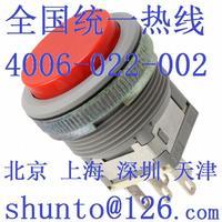 nkk开关官网的LB-15WG带灯按钮开关型号LB15WGW01进口按钮开关switches  LB-15WG