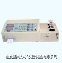 金属元素分析仪 GQ-3A