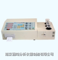 不锈钢分析仪 GQ-3B