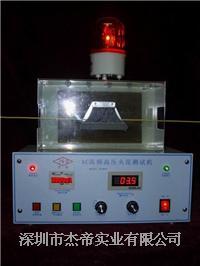 火花测试机 JD-HF01