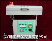 15KV火花试验机 JD-GP15S