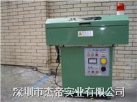 UL/CCC/VDE标准火花试验机 JD-GP15U