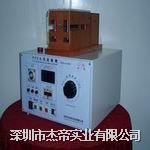 UL标准FFC火花试验机
