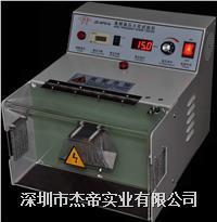 高频火花机 JD-HF01A