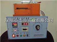 UL标准FFC高频火花试验机