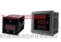 頻率信號轉換器 KY-F-A-V010-D,KY-F-A-V15-A,KY-F-B-A010-T,KY-F-B-A010-D,KY-F-T-V010-A,KY KY-F-A-V010-D,KY-F-A-V15-A,KY-F-B-A010-T,KY-F-B-A0