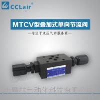 YUKEN双向节流阀MTCV-04W,MTC-04W MTCV-04W,MTC-04W.