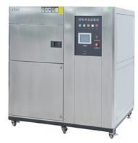 冷热冲击试验箱100L