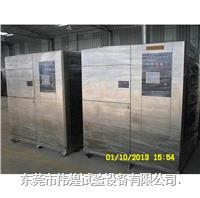 光伏组件专用三箱高低温冲击试验箱 50L.80L.100L.250L.300L.480L.560L