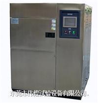 光伏组件专用三箱高低温冲击试验机 50L.80L.100L.250L.300L.480L.560L