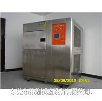 光伏组件专用高低温冲击试验箱 50L.80L.100L.250L.300L.480L.560L