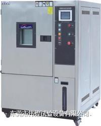高低温试验箱 80L