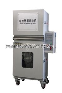 东莞电池针刺试验机 W-ZC9002