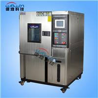 恒温恒湿试验箱WHTH-150L WHTH-150L