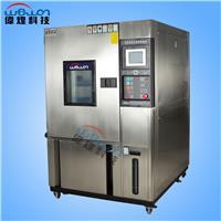 高低温恒定湿热试验箱/高低温恒温恒湿箱  WHTH-80L/150L/225L/408L/800L/1000L