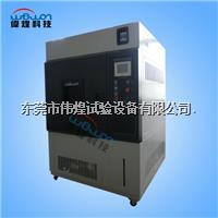 深圳耐气候试验箱