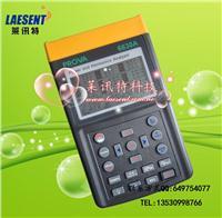 電力品質分析儀 PROVA6830A+6802