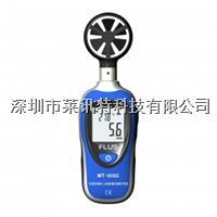 MINI Anemometer  MT-905/905C