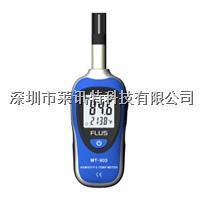 MINI Humidity&Temp Meter   MT-903